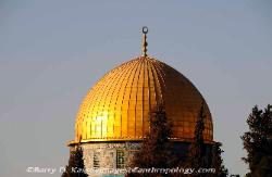 Closeup, Dome of the Rock, Temple Mount, Jerusalem, Israel