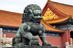 Bronze Lion, Forbidden City, Beijing, China