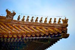 Guardian figures, rooftop in the Forbidden City, Beijing, China