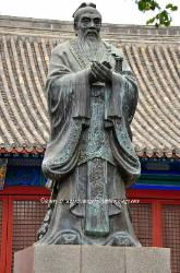 Statue of Confucius, Beijing, China