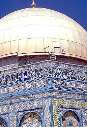 Dome of the Rock, Jerusalem, Israel image 2